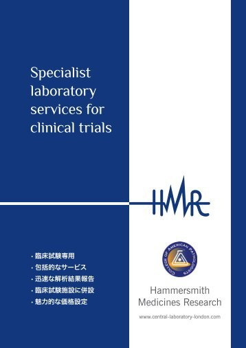 download PDF - Hammersmith Medicines Research