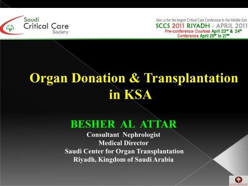 Organ Transplantation - RM Solutions