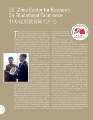 US-China Center for Research On Educational Excellence
