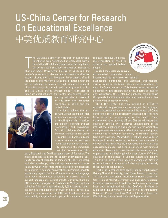 an analysis of the topic of the excellence in education Analysis of the fair funding to achieve excellence and equity in education consultation  a topic guide for the focus groups was created based on the consultation.