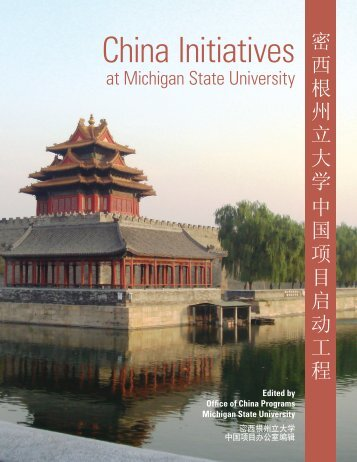 Edited by Office of China Programs Michigan State University