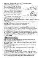 ИНСТРУКЦИИ ЗА ПОЛЗВАНЕ НА ИНВЕРТОР VR-1000 - Page 3