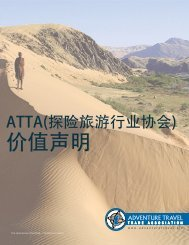 Value Statement Trade Chinese.indd - Adventure Travel Trade ...