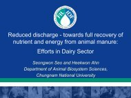 Private sector initiatives, dairy - Global Agenda of Action for ...
