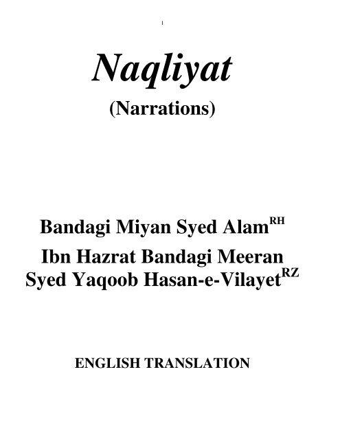 Bandagi name meaning in urdu
