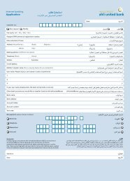 Internet Banking - Leaflet - Ahli United Bank