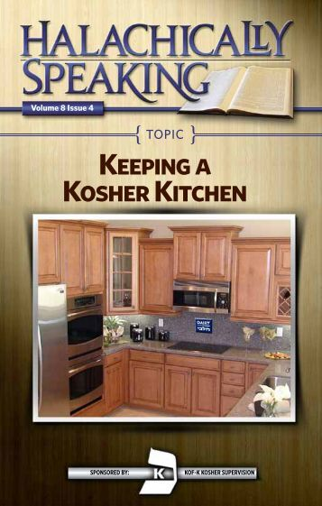 Sefer yetzirah kosher torah for Keeping a kosher kitchen
