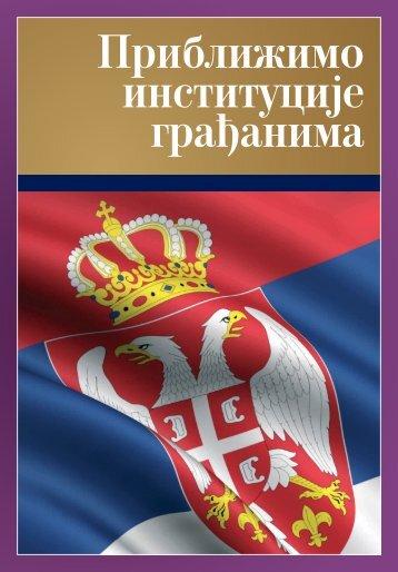 Srpski Final