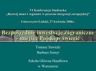 Wyniki finansowe - Szkoła Główna Handlowa w Warszawie