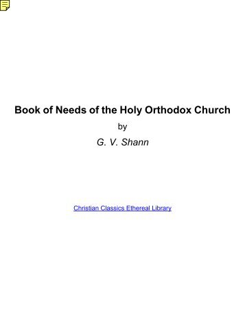 Book of Needs of the Holy Orthodox Church