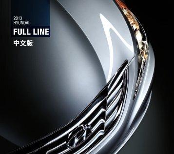 2013 FULL LINE - Hyundai