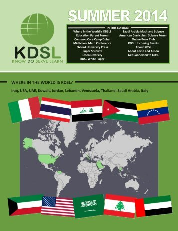 KDSL Summer 2014 Newsletter