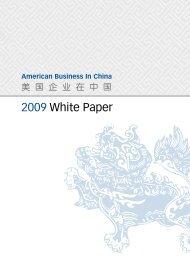 2009 White Paper - MyWeb
