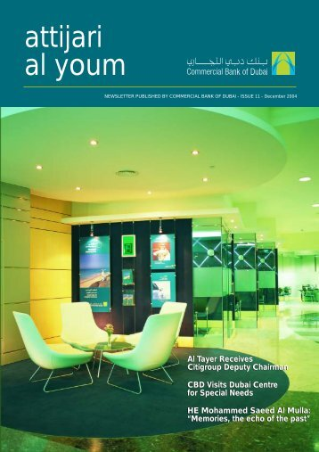 ISSUE 11 - December 2004 - Commercial Bank of Dubai