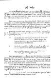 Ipade - Page 3