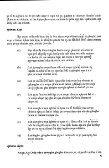 Ipade - Page 7