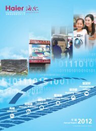 Corporate Information 公司資料 - Haier
