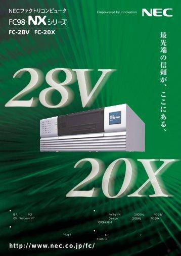 カタログ(657 KB) - 日本電気