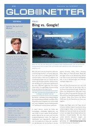 Bing vs. Google!