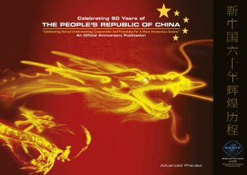 THE PEOPLE'S REPUBLIC OF CHINA - Andrew Leung International ...