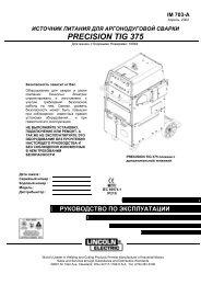 PRECISION TIG 375 - Lincoln Electric