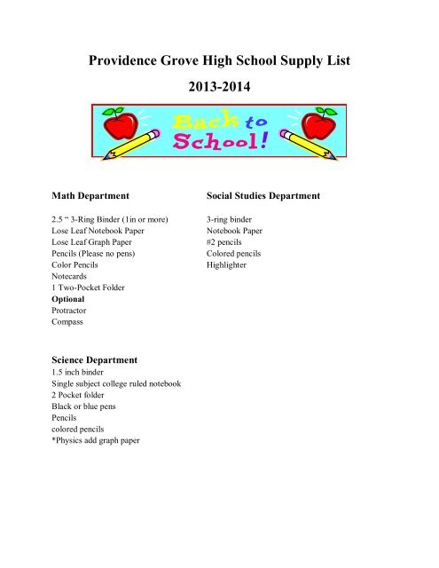 Providence Grove High School Supply List - Randolph County