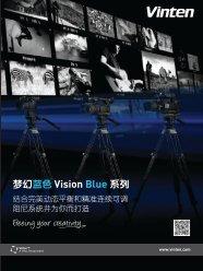 Vision Blue.indd - Vinten