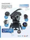 Vision Blue.indd - Vinten - Page 3