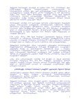 saqarTvelos kanonis proeqtebze `saerTo sasamarTloebis Sesaxeb ... - Page 3