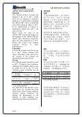 ABLEBOND® 84-1LMISR4 - Page 3