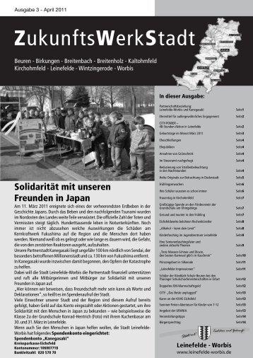 Beuren - Birkungen - Breitenbach - Breitenholz - Kaltohmfeld