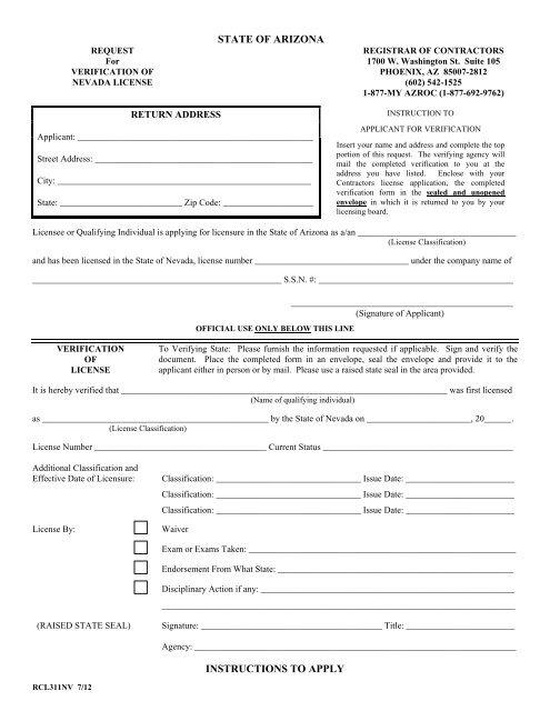 Nevada Reciprocity RC-L-311 NV - Arizona Registrar of