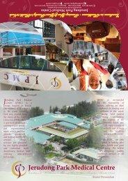 Jerudong Park Medical Centre