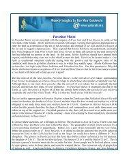 Parashat Matot - YU Torah Online