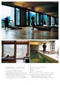 COMO Fact Sheet - COMO Hotels and Resorts - Page 7