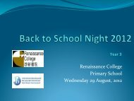 Year 3 Back to School Night 2012 Presentation - Renaissance College