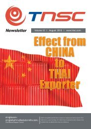 August 2013 Vol.12 - TNSC