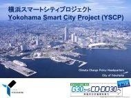横浜スマートシティプロジェクト Yokohama Smart City Project (YSCP)