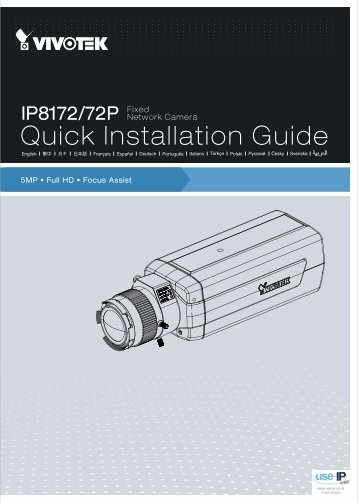 Vivotek IP8172 Fixed Network Camera User Manual - Use-IP
