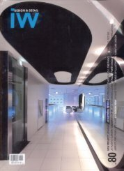 Vidyalankar Institute of Technology,Korea - Planet 3 Studios