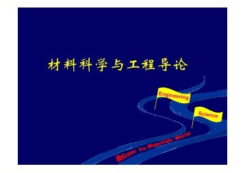 2 - 北京工业大学现代教育技术中心