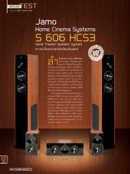Jamo Home Cinema Systems S-606HCS3 1 - Magnet Technology