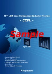 TFT-LCD Core Component Industry Trends - CCFL - Displaybank