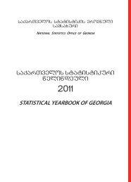 Statistical Yearbook of Georgia: 2011 - GeoStat.Ge
