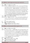 กราบนมัสการสังเวช นียสถานสี่ตาบล 7 คืน 8 วัน ณ ป - ThaiTicketTravel.Com - Page 3