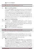 กราบนมัสการสังเวช นียสถานสี่ตาบล 7 คืน 8 วัน ณ ป - ThaiTicketTravel.Com - Page 4
