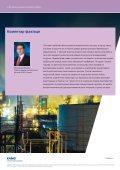 Енергетичний сектор України - Українська енергетика UA-Energy ... - Page 6