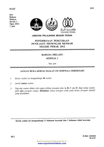 Perak Bahasa Melayu - Portal Pendidikan iBelajar