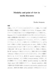 Modality and point of view in media discourse