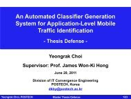 Classifier - (Distributed Processing and Network Management) Lab